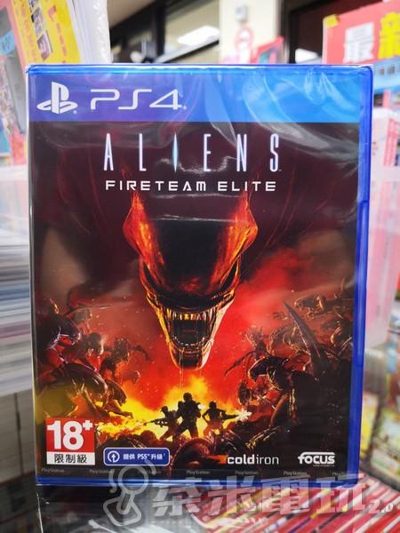 全新 PS4 原版遊戲片, 異形:戰術小隊 國際包裝中文版