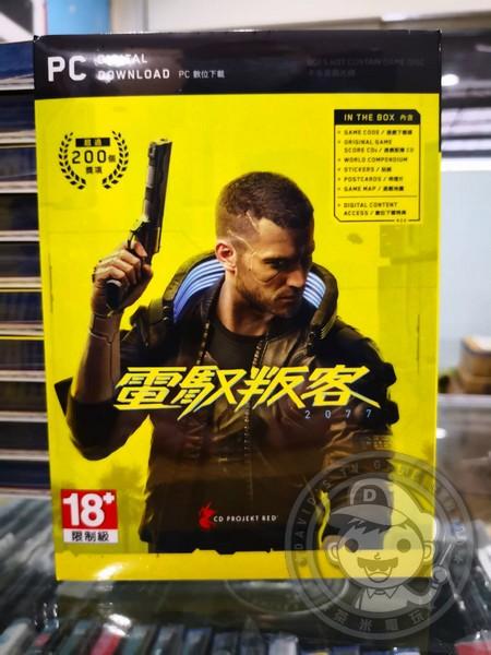 全新 PC 電馭叛客 2077 中文版(無光碟), 內附首批特典贈品&DLC