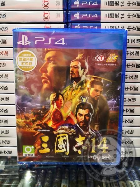 全新 PS4 原版遊戲片, 三國志 14 中文普通版