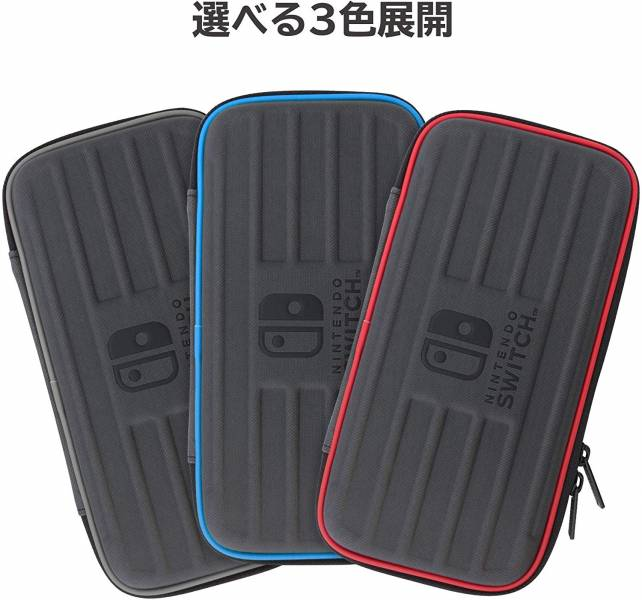 全新日本 HORI 牌 NS Switch Lite 主機專用 攜帶收納用耐衝擊款硬殼包