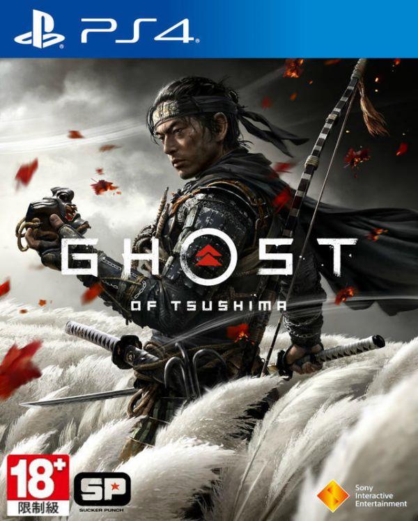 全新 PS4 原版遊戲片, 對馬戰鬼 對馬幽魂 中文一般版, 非首批無特典DLC囉
