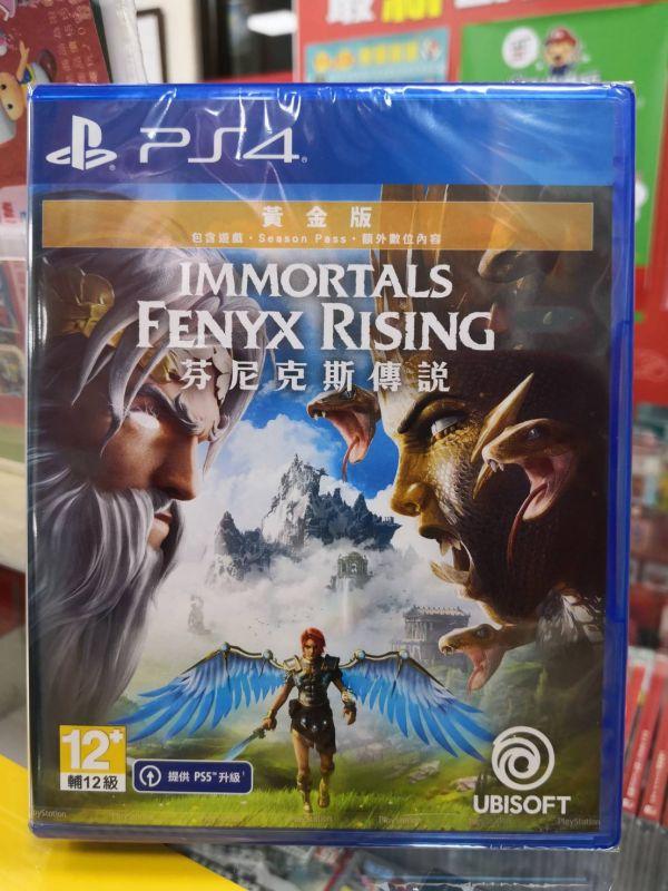 全新 PS4 原版遊戲片, 芬尼克斯傳說 (原名:眾神與怪獸) 黃金版 中文版