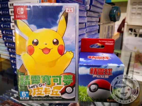 全新 NS 原版遊戲, 精靈寶可夢 Let's Go!中文版+精靈球Plus 組, 送貼紙一張
