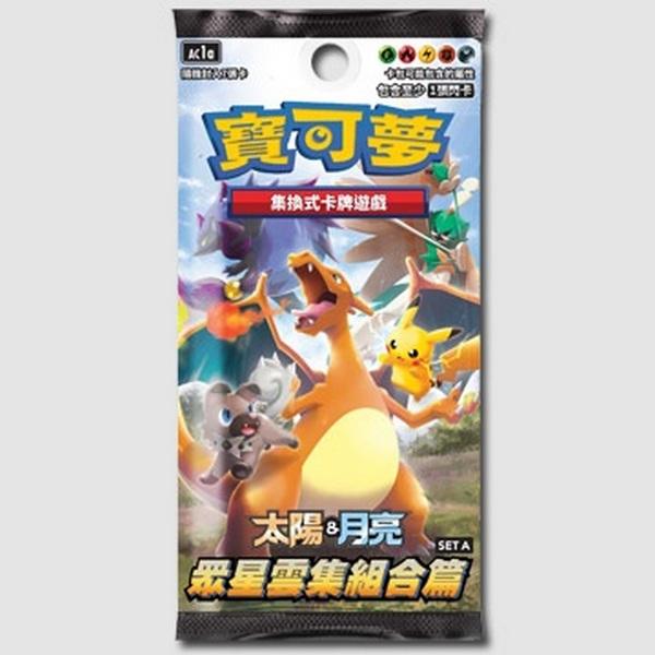 寶可夢集換式卡牌遊戲 太陽 & 月亮系列 -眾星雲集組合篇- 擴充包 盒裝組(一盒內有30小包) 繁體中文版 不拆賣