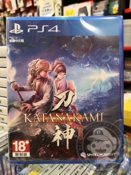 全新 PS4 原版遊戲片, 侍道外傳 刀神 中文版