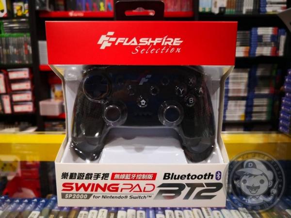 全新 樂動 牌 FlashFire Switch & 電腦 雙平台無線藍芽遊戲手把 BT2 黑色款, 保固一年