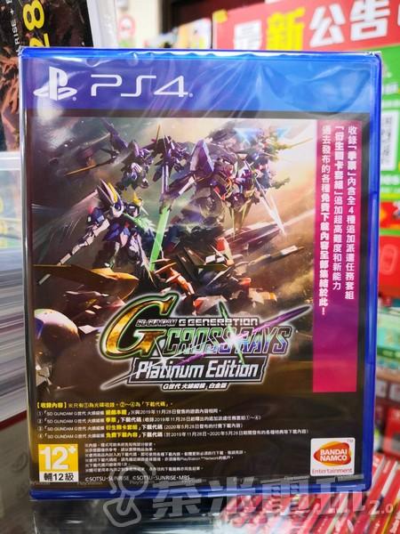 全新 PS4 原版遊戲片, SD 鋼彈 G 世代 火線縱橫 白金版 中文版