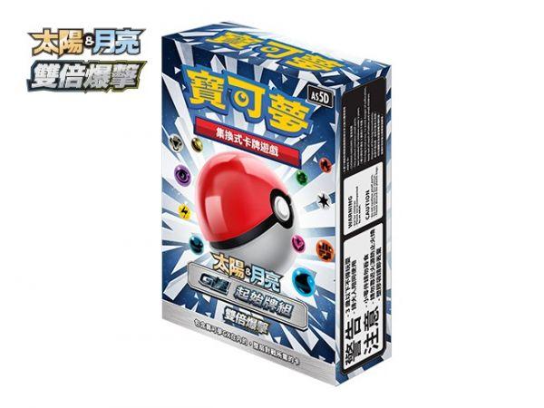 寶可夢集換式卡牌遊戲 太陽 & 月亮系列 -雙倍爆擊- G 超起始牌盒裝組(內有10小盒) 中文版