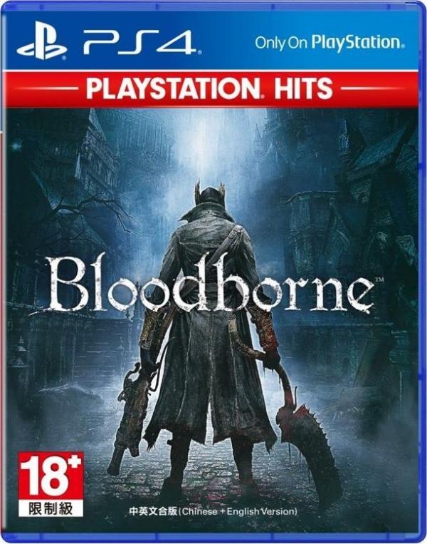 特價片 全新 PS4 原版片, 血源詛咒 中英文合版(PlayStation Hits)