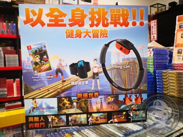 健身 環 大 冒險 中文 版
