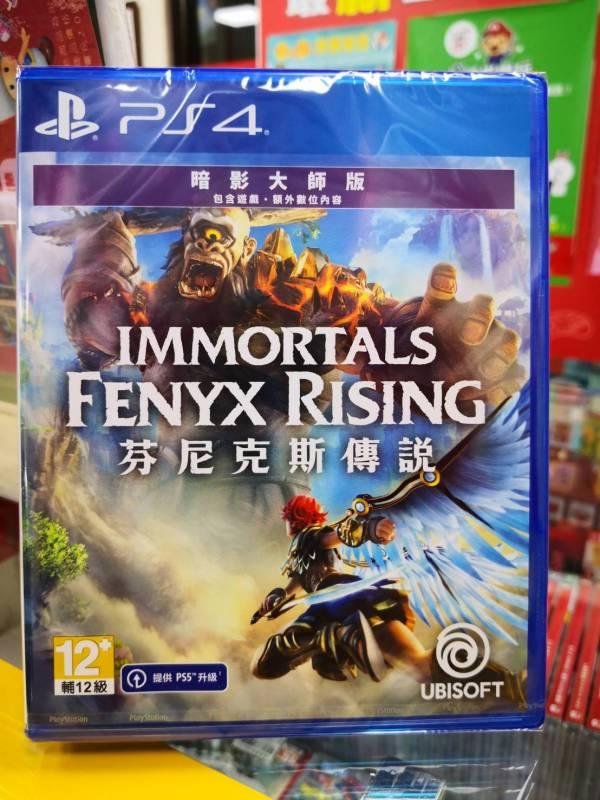 全新 PS4 原版遊戲片, 芬尼克斯傳說 (原名:眾神與怪獸) 暗影主宰版 中文版