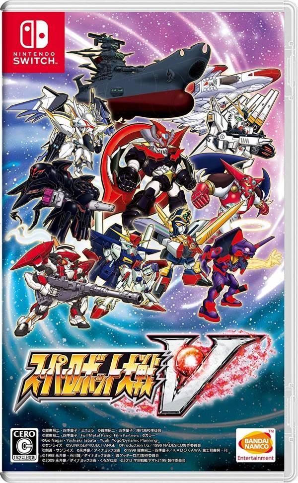全新 NS 原版卡帶, 超級機器人大戰 V 日區日文版, 附首批特典DLC