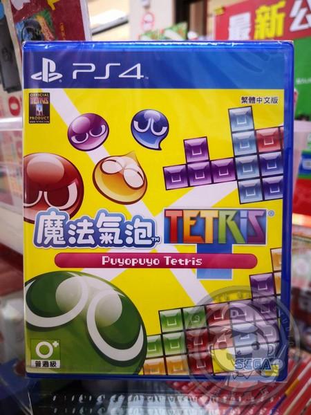 特價片 全新 PS4 原版遊戲片, 魔法氣泡俄羅斯方塊 中文版