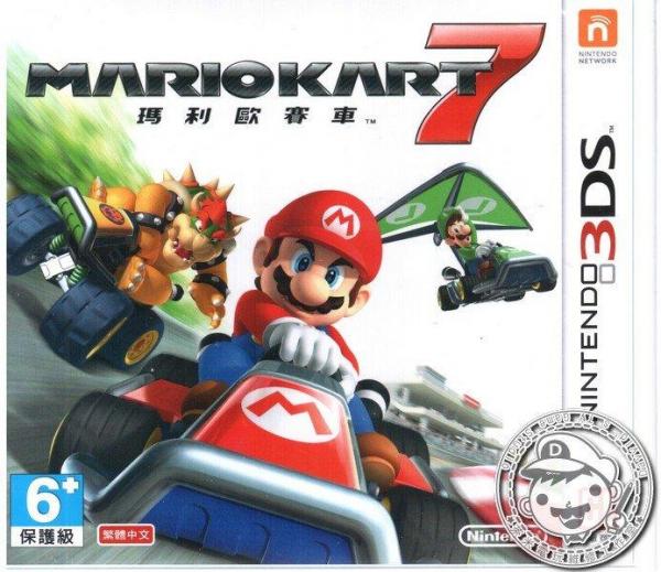 全新 3DS 原版卡帶, 瑪利歐賽車7 Mario Kart 7 繁體中文版, (限台灣區主機專用)