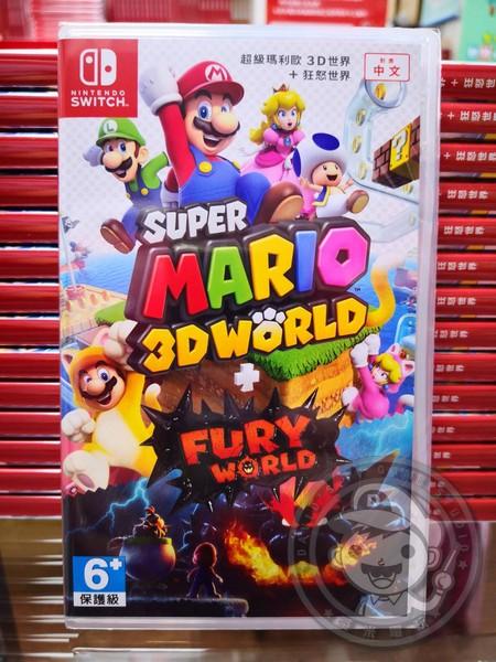 全新 Switch 原版卡帶, 超級瑪利歐 3D 世界 + 狂怒世界 中文版, 無贈品