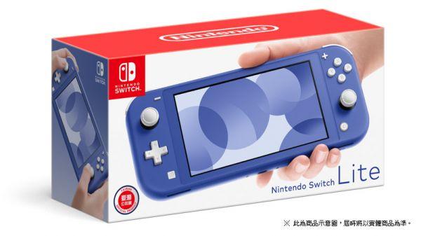 全新任天堂 Switch Lite 藍色 台灣公司貨掌上型主機+9H保護貼 基本組