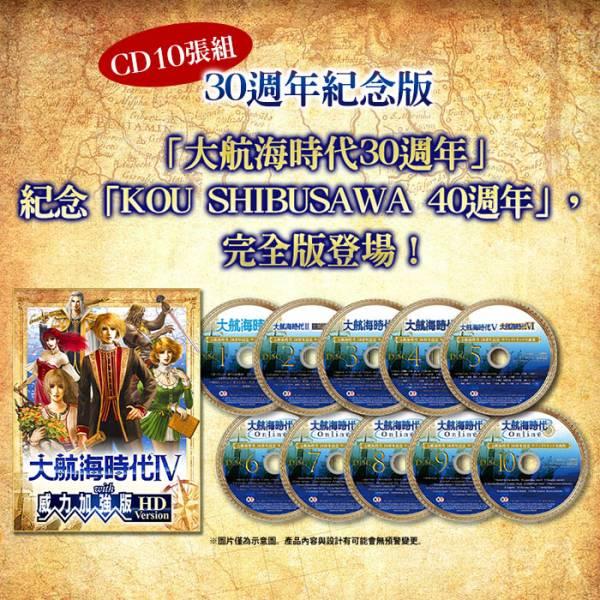 全新 NS 原版卡帶, 大航海時代 4 with 威力加強 HD 版 30 週年紀念版 中文版