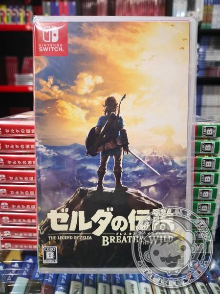 全新 NS Switch 原版卡帶,薩爾達傳說 曠野之息 日文包裝中文版(連網更新增中文字幕)