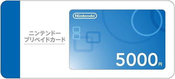 任天堂點數 5000 點(日本帳號專用) 實體卡