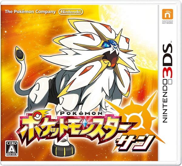 全新 3DS 原版卡帶, 精靈寶可夢 太陽 日區中文版(日文主機專用), 內有中文字幕