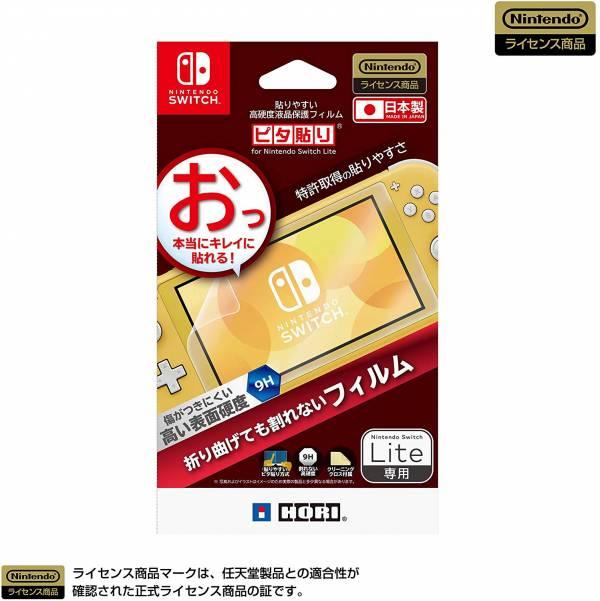 全新日本 HORI 牌 NS Switch Lite 主機專用 易黏貼 9H高硬度款 螢幕保護貼 NS2-004