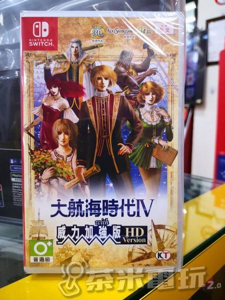 全新 NS 原版卡帶, 大航海時代 4 with 威力加強 HD 版 中文版