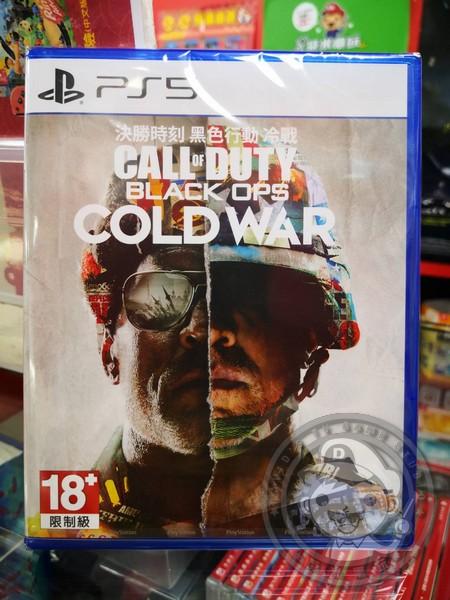 全新 PS5 原版遊戲片, 決勝時刻:黑色行動冷戰 中文版