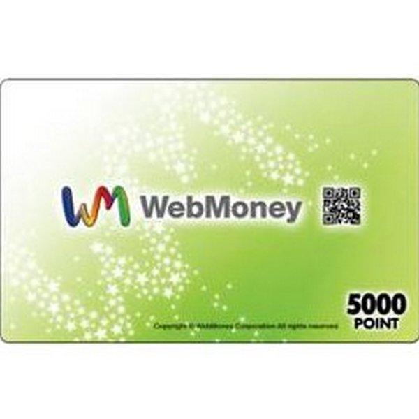 日本 WebMoney 5000點 實體卡, 夢幻之星可用 [用LINE傳兌換代碼免運費]