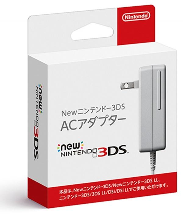 全新日本任天堂原廠 2DS/New3DS/New3DSLL/3DS/3DSLL XL/DSi 主機通用款充電器