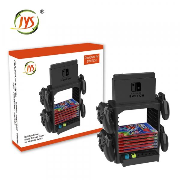 JYS 牌 NS 主機用多功能收納支架 可收納搖桿+遊戲片支架 主機架, 不含主機及遊戲片