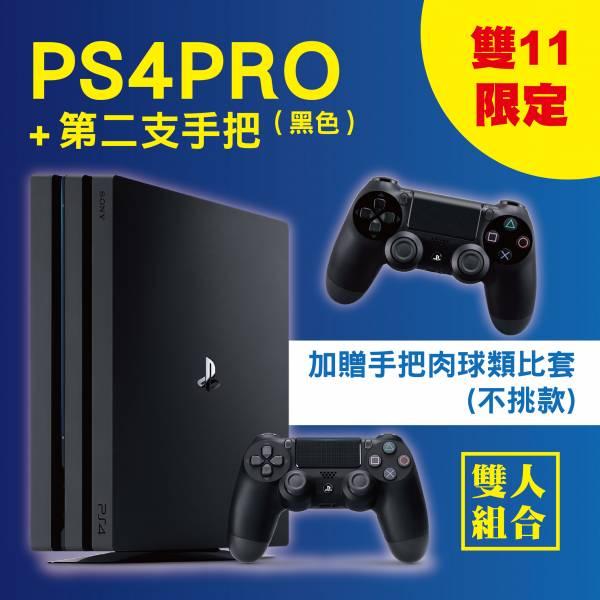 雙手把組 全新台灣公司貨 PS4 PRO 1TB 機(黑色)+第二支手把黑色款, 不用搭片, 附發票保固一年
