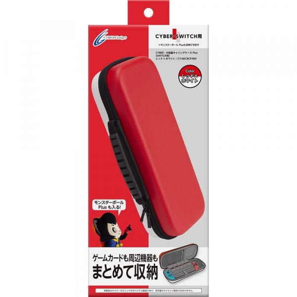 日本 CYBER 牌 Nintendo Switch 用大容量收納包 Plus (紅x白)