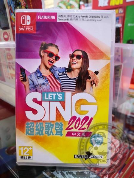 全新 Switch 原版卡帶, Let's Sing 超級歌聲 2021 中文版 單片裝, 無麥克