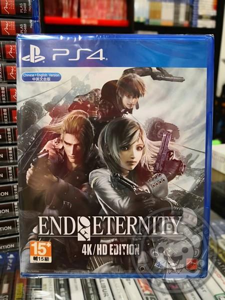 全新 PS4 原版遊戲片, 永恆的盡頭 4K/HD 版 中文一般版
