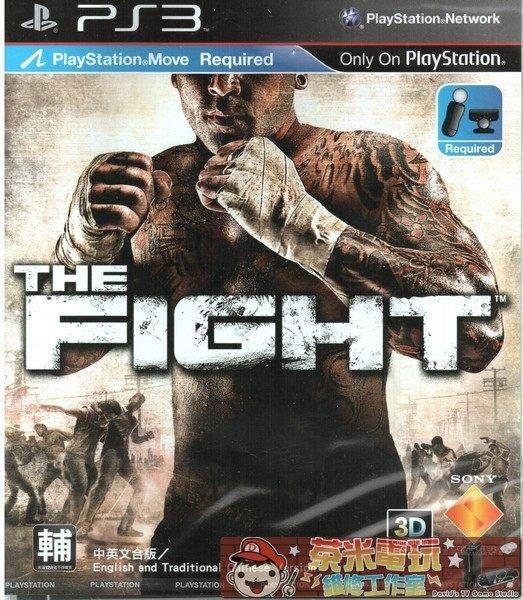 出清 全新 PS3 原版 MOVE 遊戲片, 動感格鬥 中英文合版