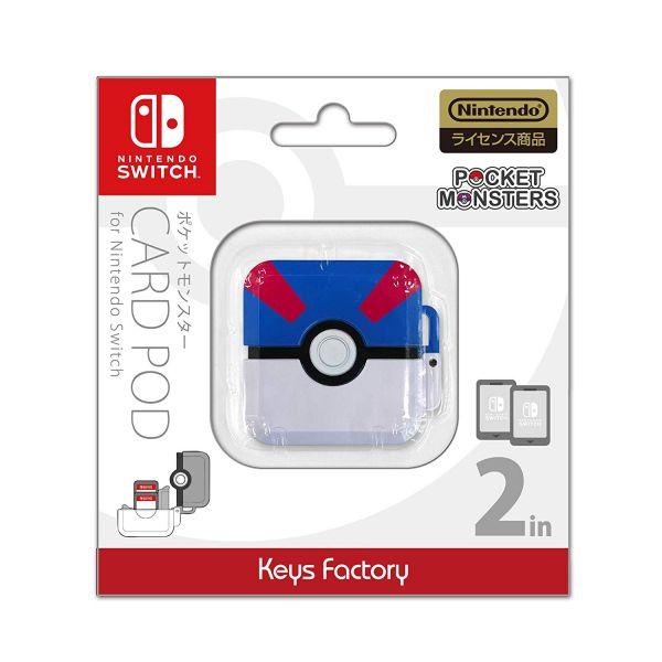全新日本原裝進口 KEYS FACTORY 牌 NS 主機用 超級球 仕樣 2 入裝卡帶收納盒, 沒有遊戲片