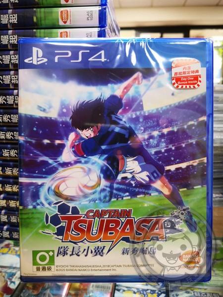 全新 PS4 原版遊戲片, 隊長小翼 新秀崛起 中文版