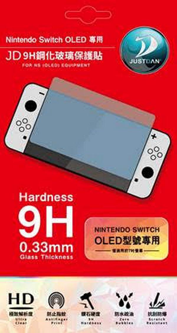 JD 牌 Nintendo Switch OLED 款式專用 9H 鋼化玻璃螢幕保護貼