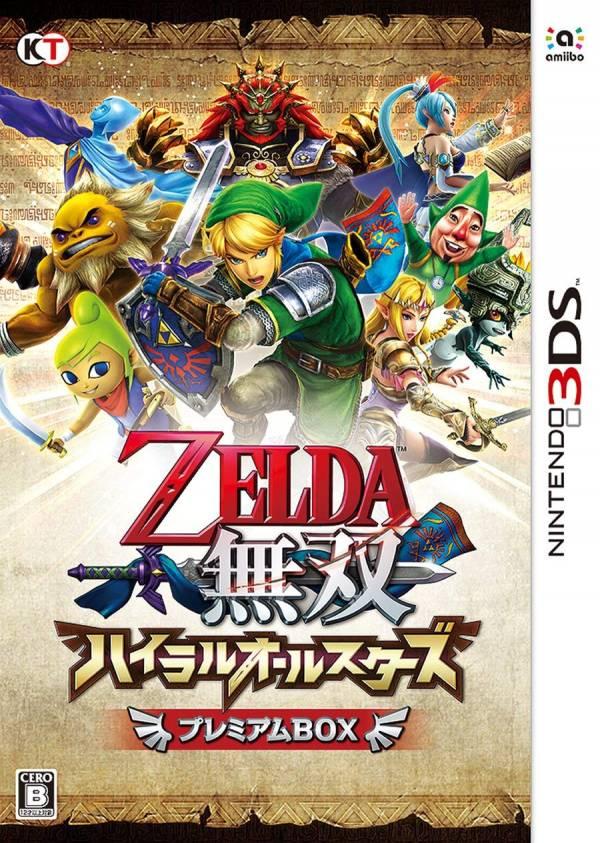 全新 3DS 原版卡帶, 薩爾達無雙 海拉魯群星集結 純日限定珍藏盒版