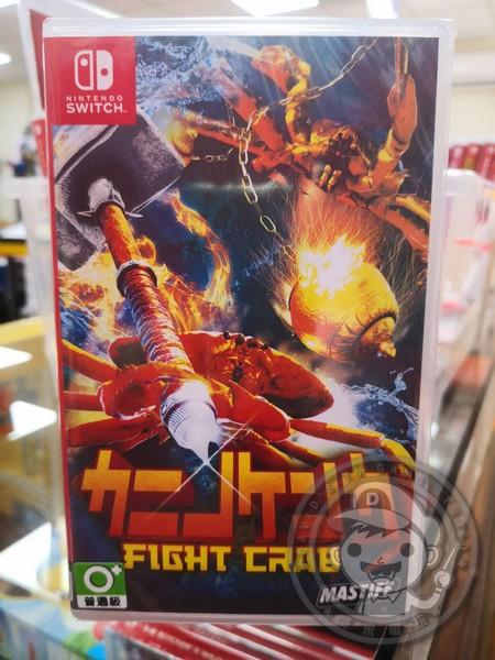 全新 NS 原版遊戲卡帶, 螃蟹大戰 螫戰︰敗者蟹鍋 中英日文合版, 加送首批贈品