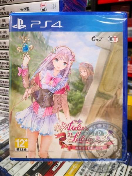 全新 PS4 原版遊戲, 露露亞的鍊金工房 ~亞蘭德之鍊金術士 4~ 中文版, 送資料夾贈品