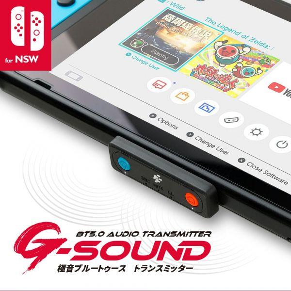台灣代理公司貨 FlashFire G-SOUND 5.0 Audio 極音藍芽發射器
