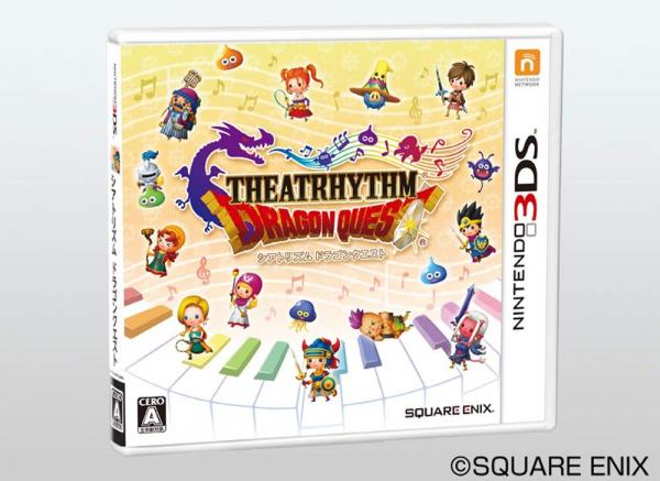 全新 3DS 原版卡帶, 勇者鬥惡龍 節奏劇場 純日版