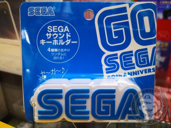 安全玩具 SEGA 鑰匙圈 (有四種音效)