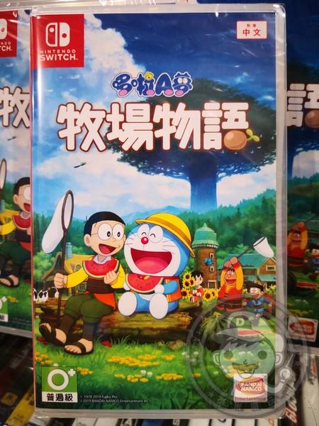 全新 NS 原版卡帶, 哆啦A夢 牧場物語 中文版, 非日文版喔