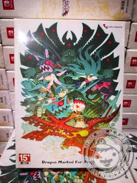 全新 NS 遊戲卡帶, 龍血一族:死之標記 中文限定版, 內附初回特典DLC