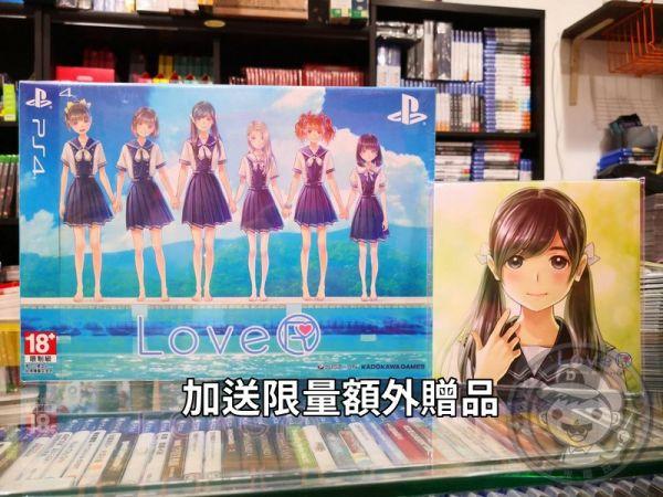 全新 PS4 原版遊戲, LoveR 中文限定版, 內附初回特典DLC+額外贈品
