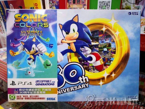 全新 PS4 原版片, 音速小子 繽紛色彩 究極版 30 周年紀念版 中文版