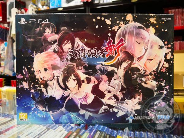 全新 PS4 原版遊戲片, 受讚頌者 斬 中文豪華限定版, 內附特典DLC