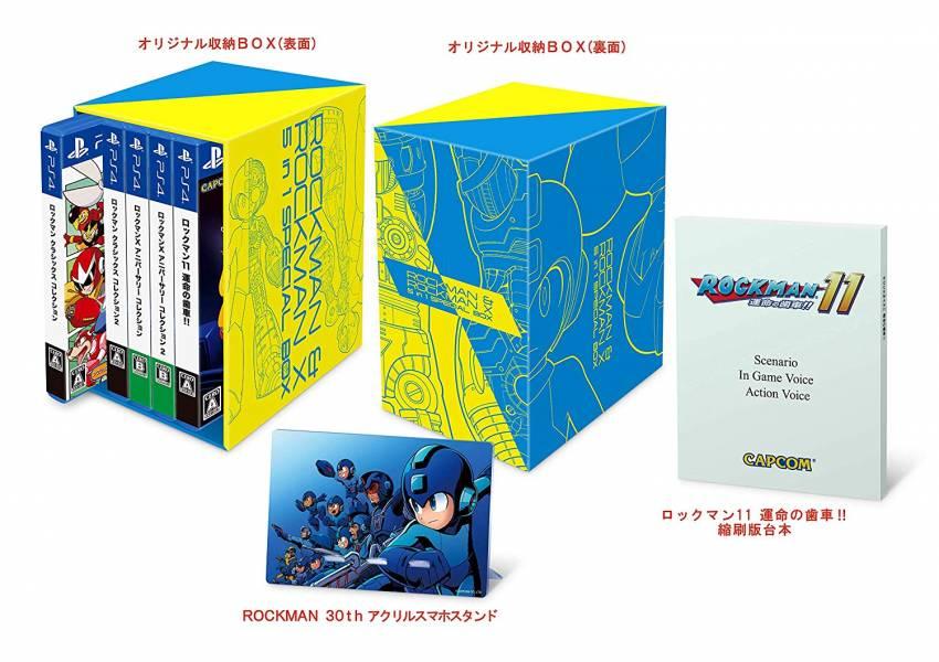 日版現貨 全新 PS4 原版遊戲片, 洛克人 / 洛克人 X 5in1 特別收藏盒 5合1 特別包 BOX 純日包裝版